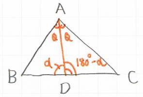 角の2等分線の公式の証明図解