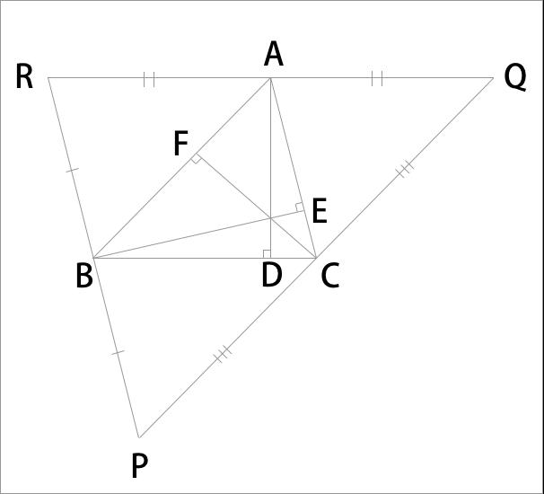 三角形の垂心の証明図