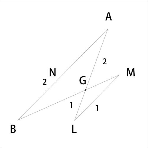 中点連結定理を利用した重心の証明図、三角形の相似